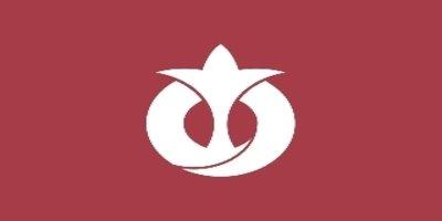 道旗:愛知県