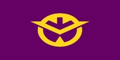 道旗:岡山県