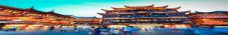 上海高収入求人情報